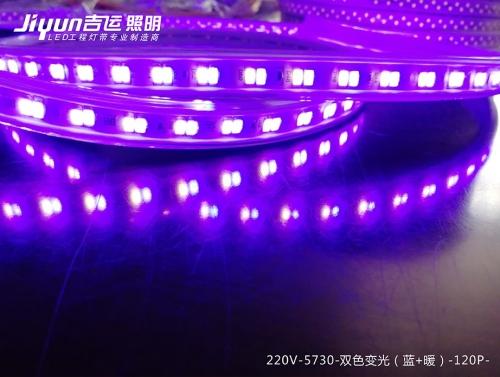 led灯带厂家led灯带灯光装置有显性和隐性两种提升了光的表现力