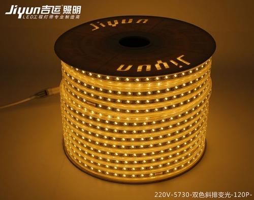 吉运led灯带厂家浅析设计一个空间实际就是在设计光