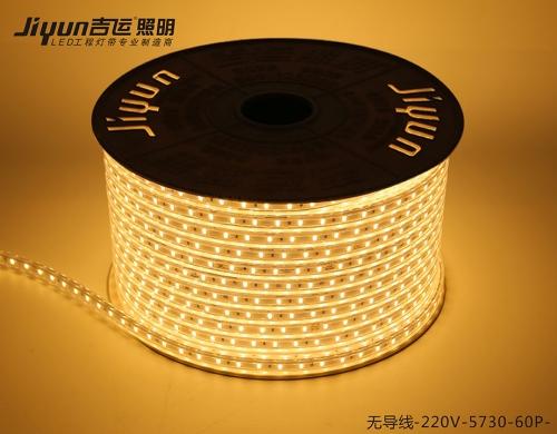 led灯带厂家浅析一般环境下led灯带每米的多少灯珠数量适宜
