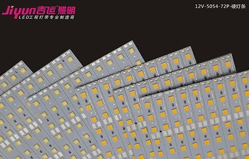如何辨别正规的生产商生产的led灯条和山寨版的led灯条