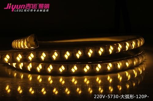 led灯带厂家的灯带一般采用怎样的led贴片
