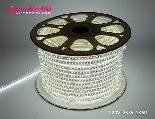 led灯带厂家浅述led灯带电源驱动方式类型