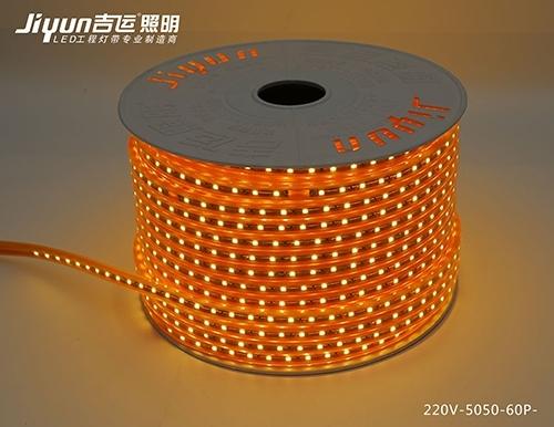 如何计算led灯带厂家的灯带插头的数量及功率