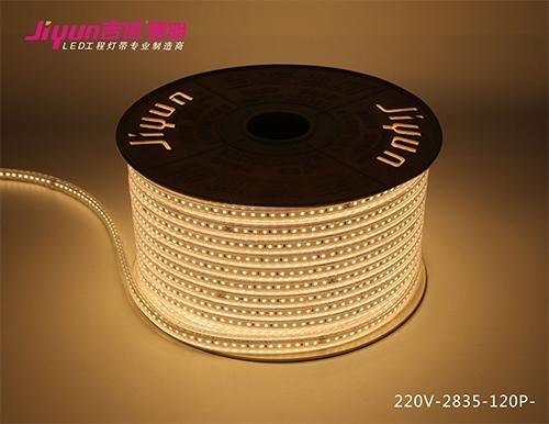 led灯带厂家谈谈高亮度的led灯带输出采用的方法
