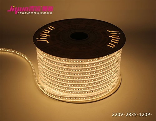 led工程灯带的芯片可以有防爆效果