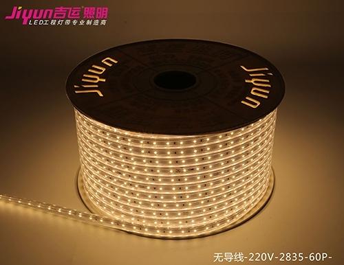 led低压灯带可以自由进行处理长度