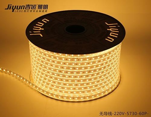 led灯带批发简述灯带的灵活性