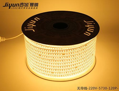 电源的大小是根据灯带的功率和长度来计算的