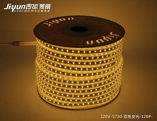 高亮度LED贴片是发光角度大于120度的发光体