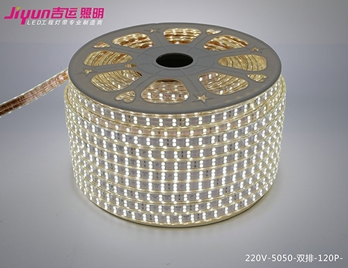 led灯带厂家简述FPC分为覆铜和轧制铜两种