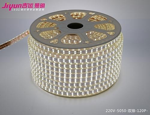 led高压灯带在亮化工程灯具设计中的应用