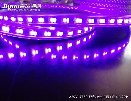 led灯带安装,一般采用3M胶固定