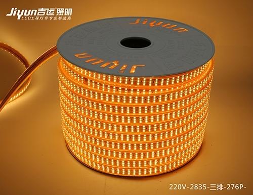 led灯条使用寿命约为三万钟头