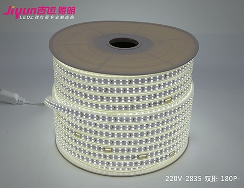 led灯条分为LED硬灯条和LED软灯条