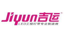led工程灯带