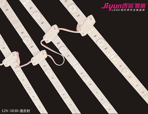 上海12V-3030-漫反射