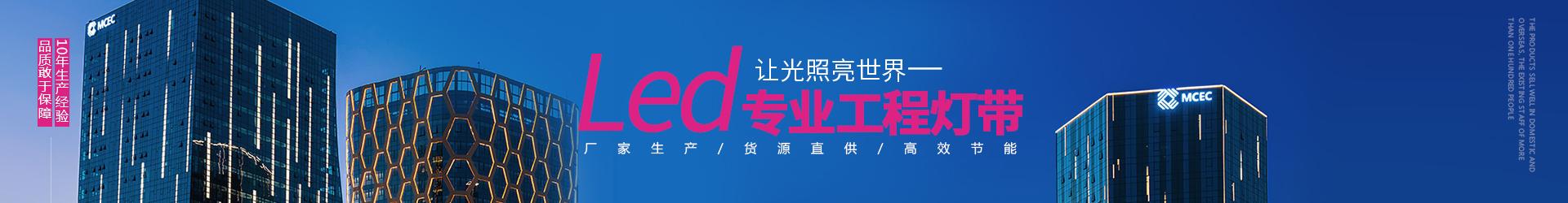 中山市吉运光电科技有限公司